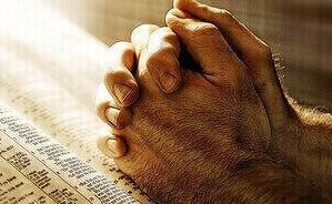 Молитва «Вернуть любимую девушку», забытые методы фото